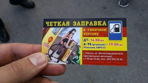 заправка_чёткая