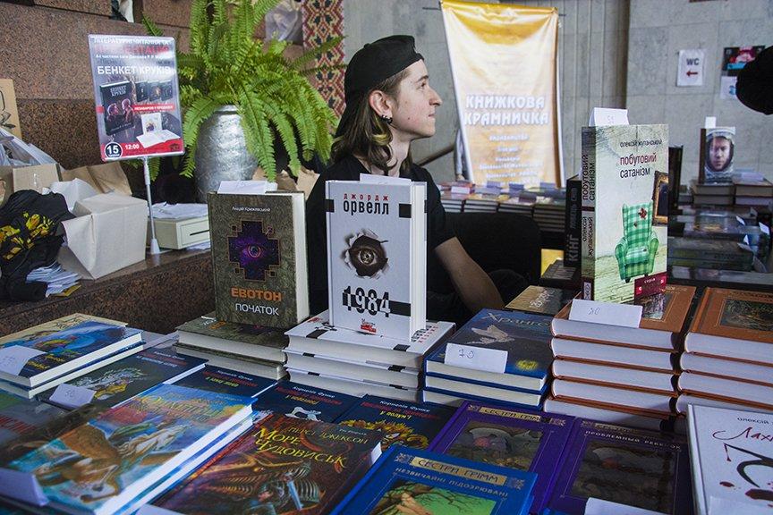 ComicСon: в Киеве прошел фестиваль косплея, аниме и комиксов (ФОТОРЕПОРТАЖ), фото-10