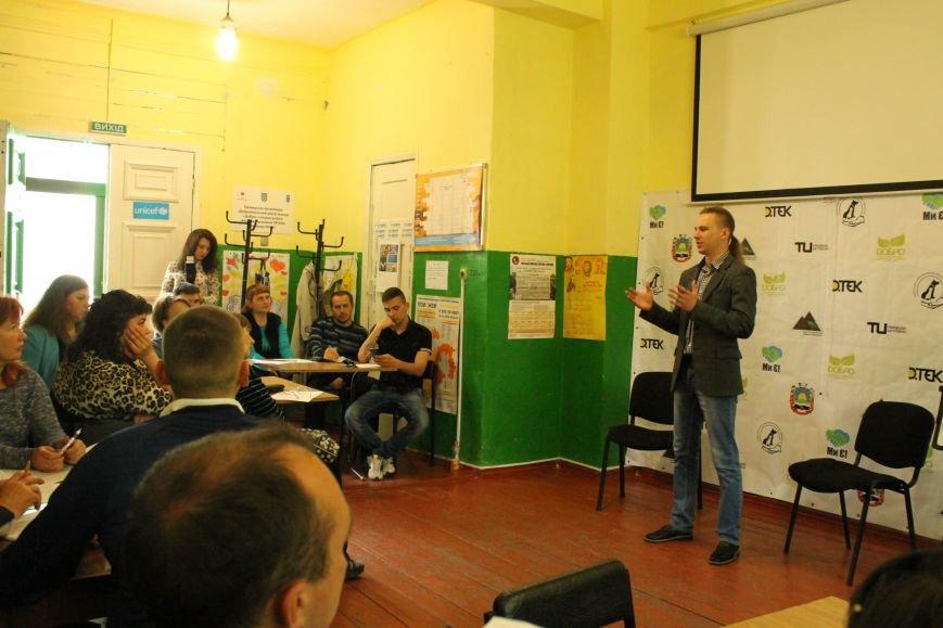 UrbanTalk в Доброполье: город расцветает?, фото-2