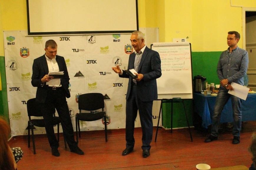 UrbanTalk в Доброполье: город расцветает?, фото-8