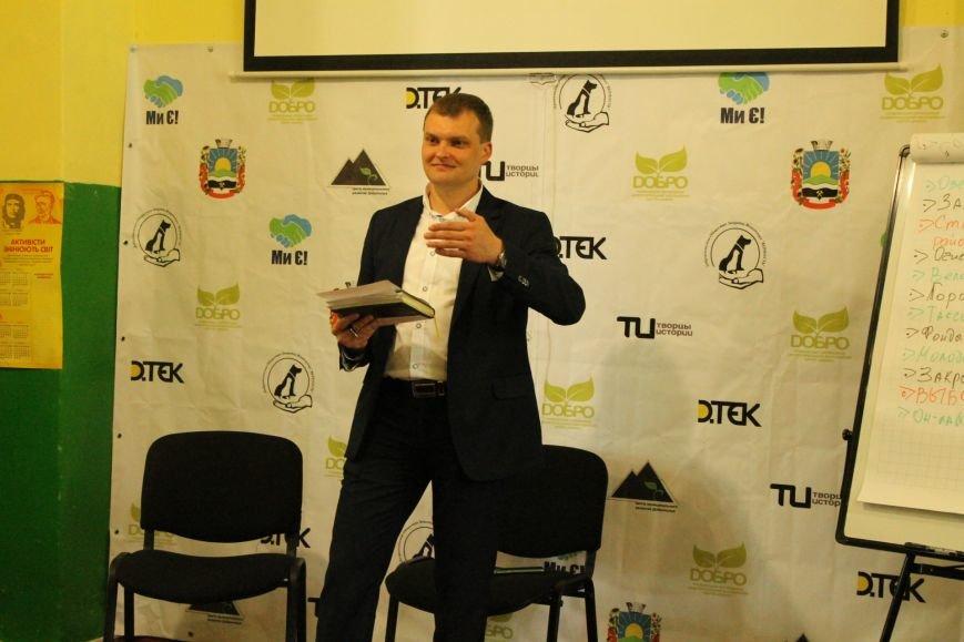 UrbanTalk в Доброполье: город расцветает?, фото-9