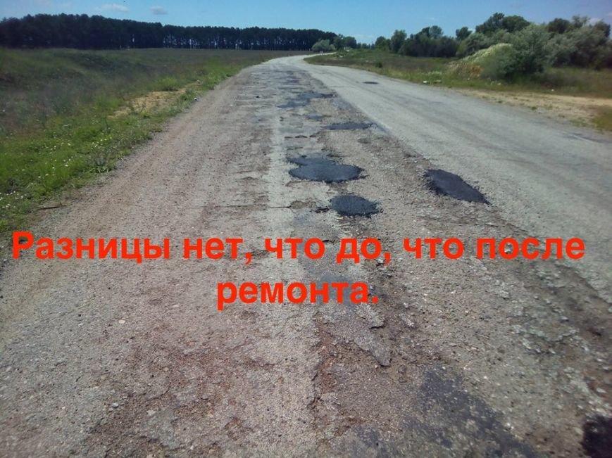 Халтура полная: херсонцы о ремонте дорог (фото), фото-3