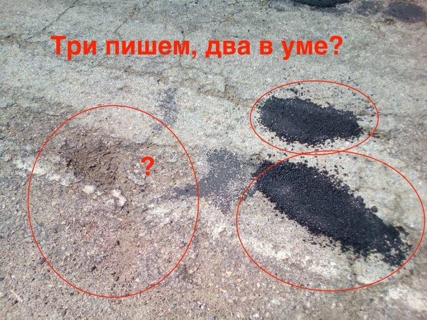 Халтура полная: херсонцы о ремонте дорог (фото), фото-4