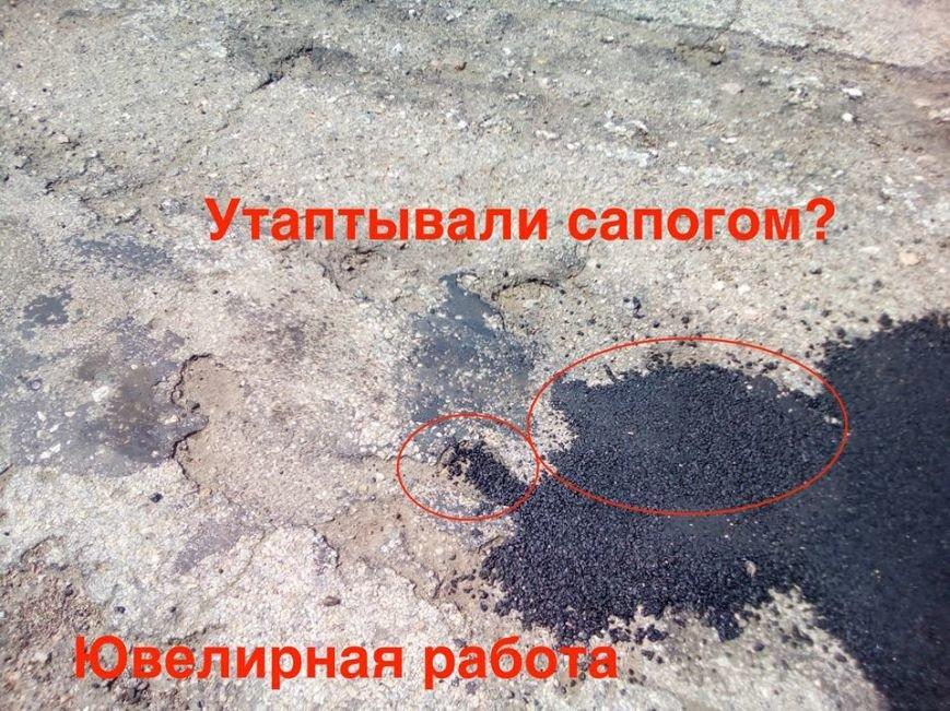 Халтура полная: херсонцы о ремонте дорог (фото), фото-2