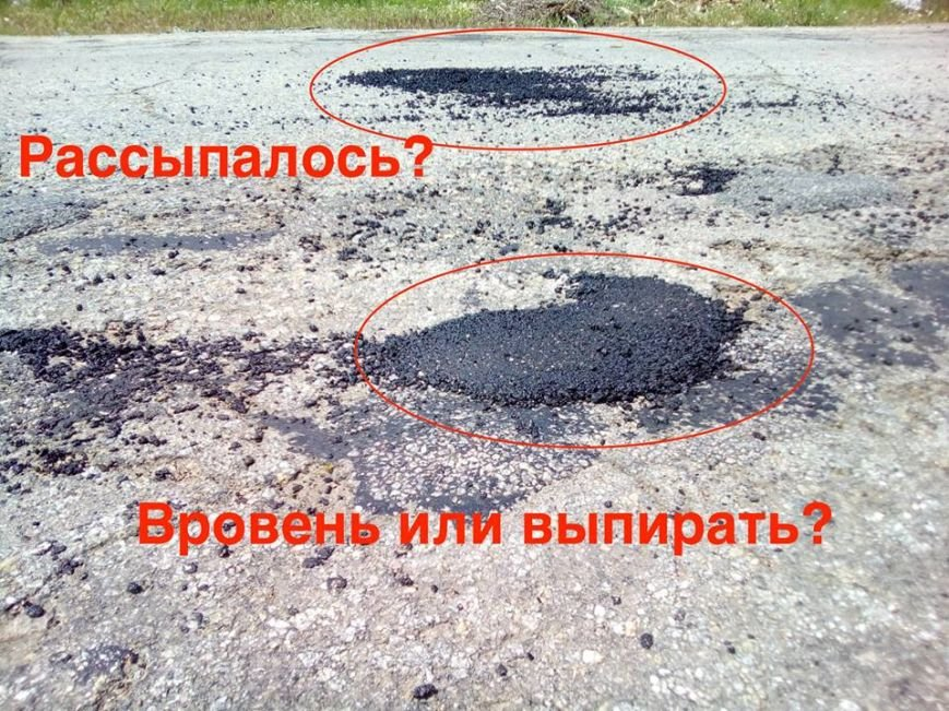 Халтура полная: херсонцы о ремонте дорог (фото), фото-1