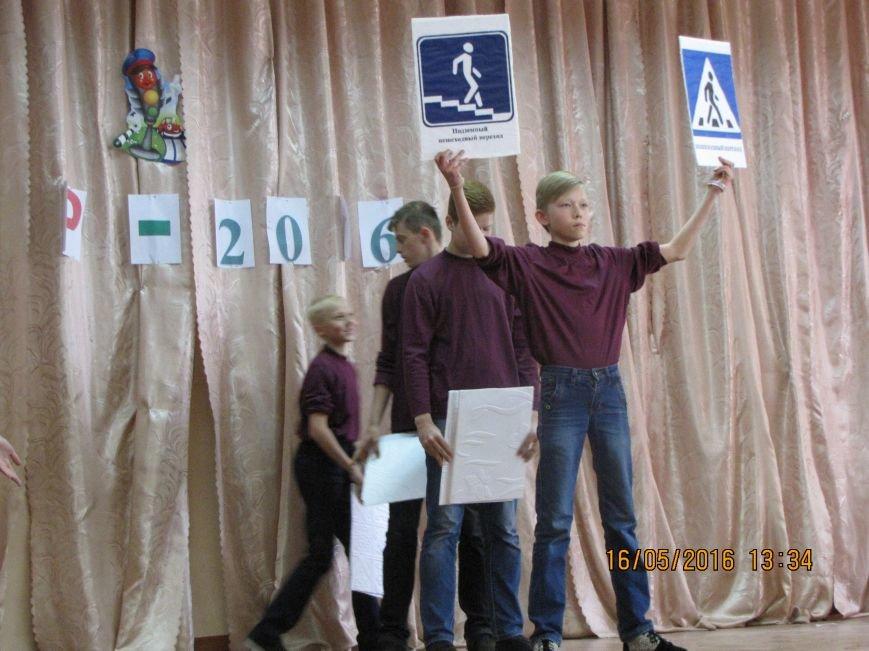 Мелитопольская гимназия №19 победила в конкурсе юных инспекторов дорожного движения, фото-1