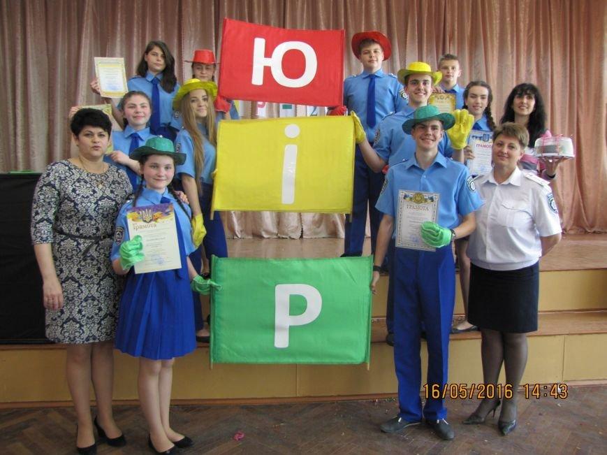 Мелитопольская гимназия №19 победила в конкурсе юных инспекторов дорожного движения, фото-3