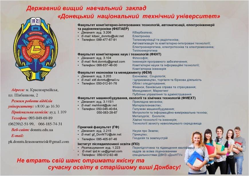 плакат_нов ИПО