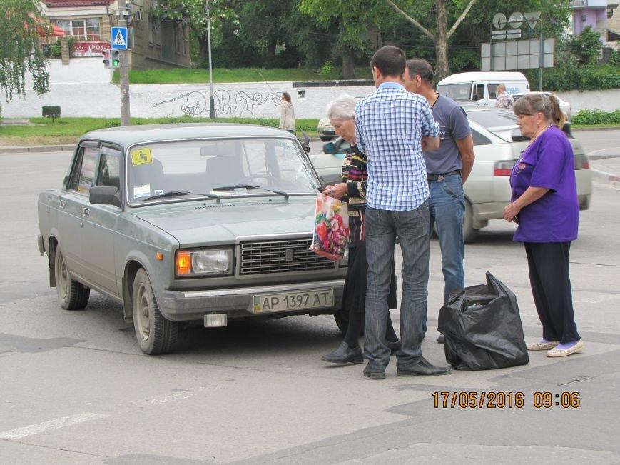 """В Мелитополе """"жигули"""" сбили пенсионера, фото-1"""