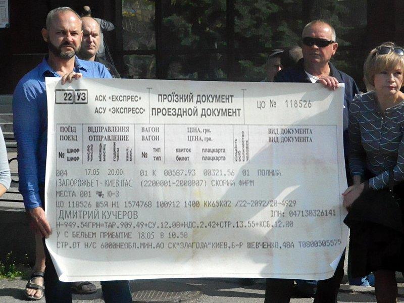 Запорожские предприниматели принесли одному из главных налоговиков  области огромный билет до Киева (ФОТО, ВИДЕО), фото-3