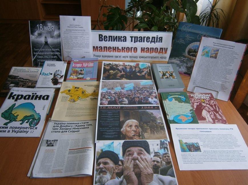 Большая трагедия маленького народа. Семдесят вторая годовщина депортации крымских татар, фото-1