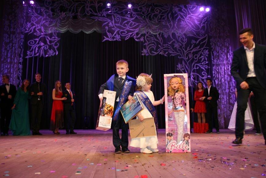 В ТиНАО прошел конкурс «Мисс и Мистер Новая Москва», фото-13