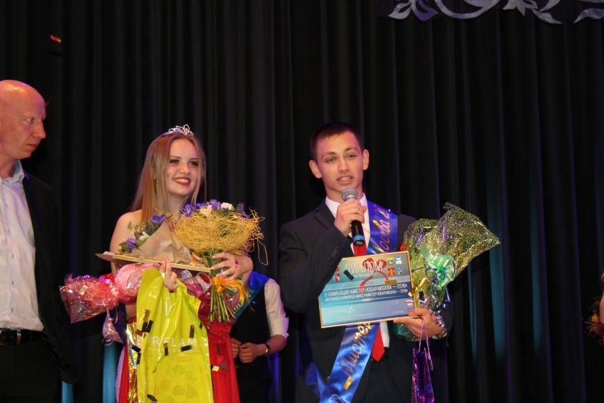 В ТиНАО прошел конкурс «Мисс и Мистер Новая Москва», фото-4