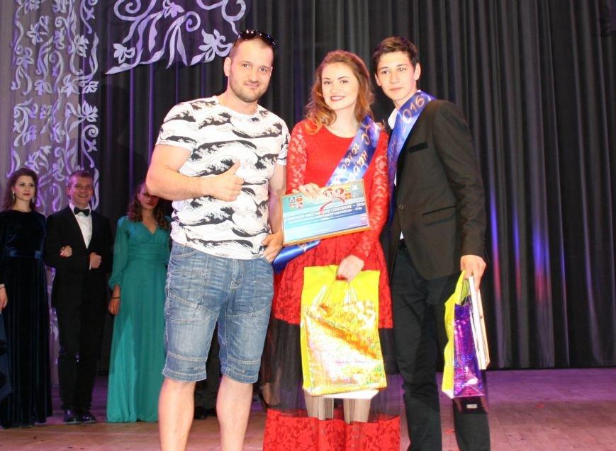 В ТиНАО прошел конкурс «Мисс и Мистер Новая Москва», фото-2