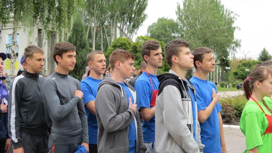 В Покровске состоялся легкоатлетический забег, приуроченный ко Дню Европы и Олимпийскому дню, фото-6
