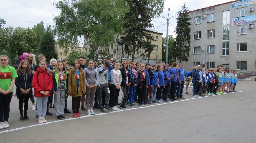 В Покровске состоялся легкоатлетический забег, приуроченный ко Дню Европы и Олимпийскому дню, фото-1