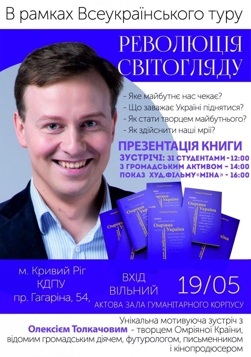 plakat_omr.kr._a5_146346905869