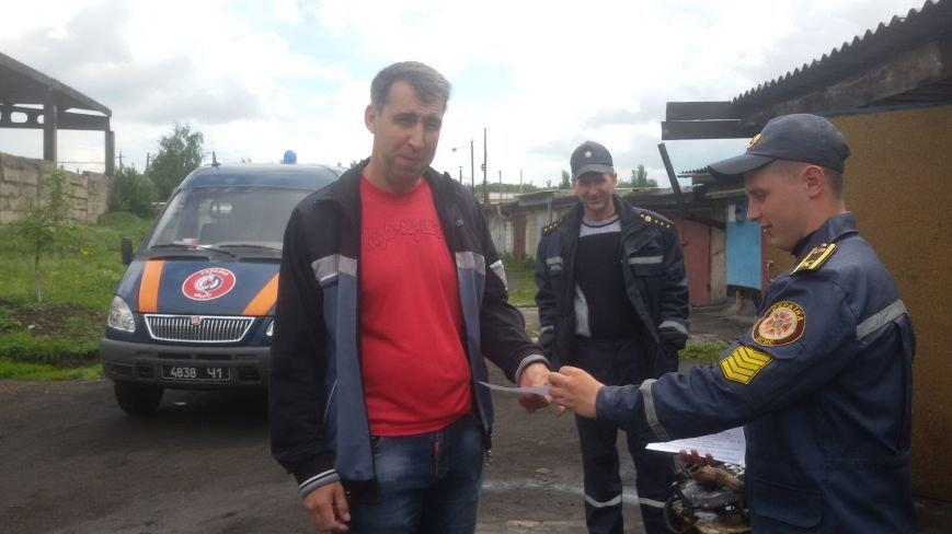 Добропольские спасатели провели беседу с владельцами гаражных кооперативов, фото-3