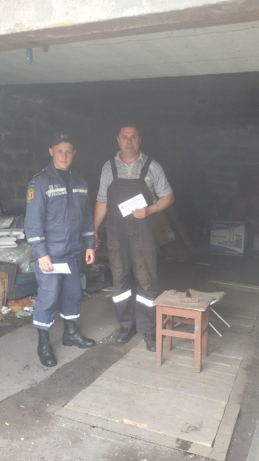 Добропольские спасатели провели беседу с владельцами гаражных кооперативов, фото-2