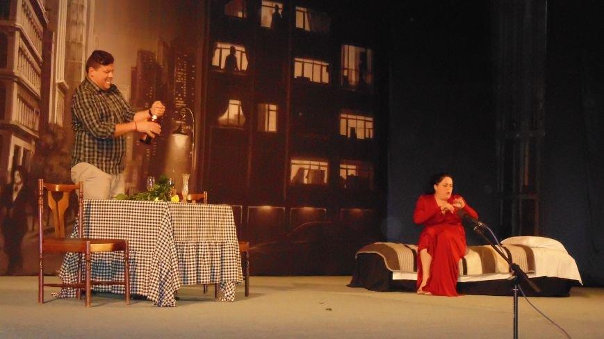 """""""Кохання сексом не зіпсуєш"""" – оригінальна вистава київських акторів у Рівному, фото-4"""