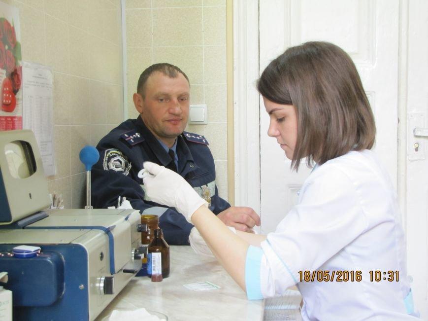 Мелитопольские полицейские стали безвозмездными донорами, фото-1