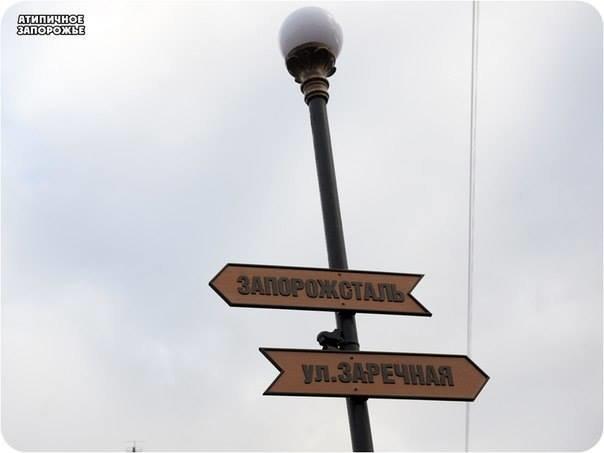 Прогулки по Запорожью с Романом Акбашем: продолжаем гулять по Соцгороду, фото-6
