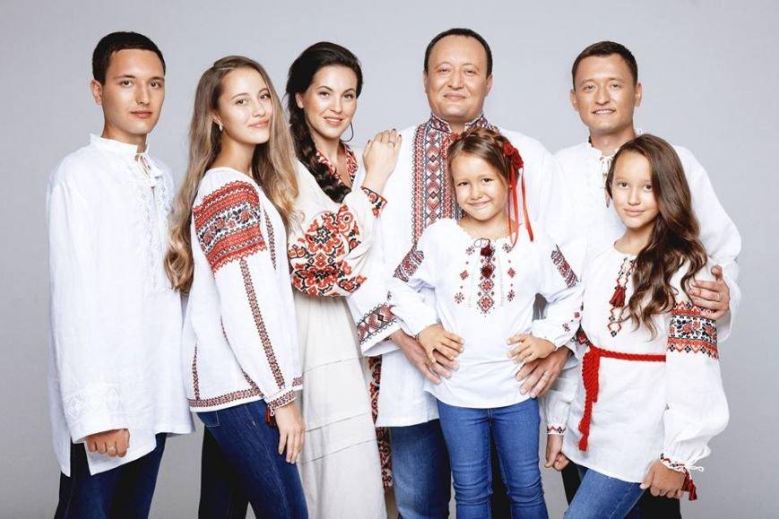 bryl-family
