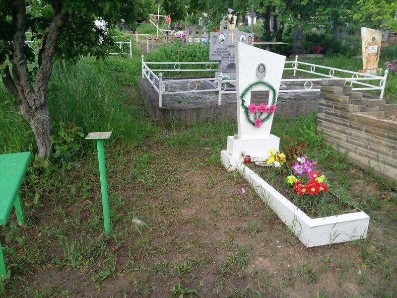 кладб