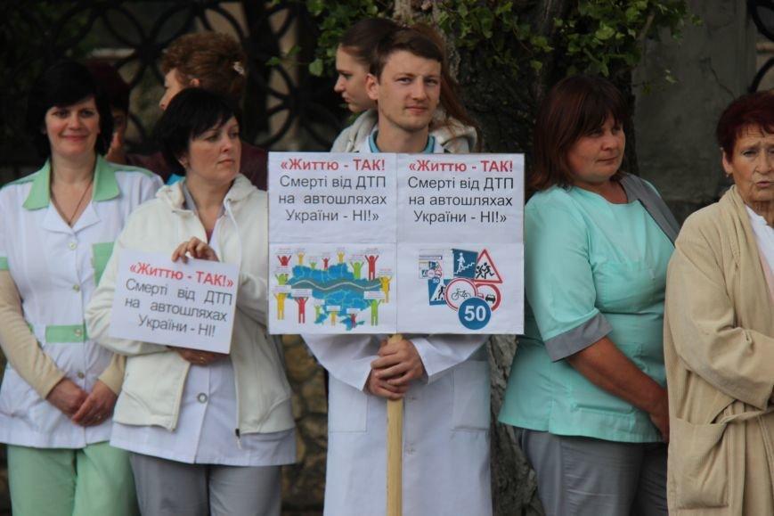 Херсонские врачи присоединились к Всеукраинской Неделе безопасности дорожного движения (фото), фото-3