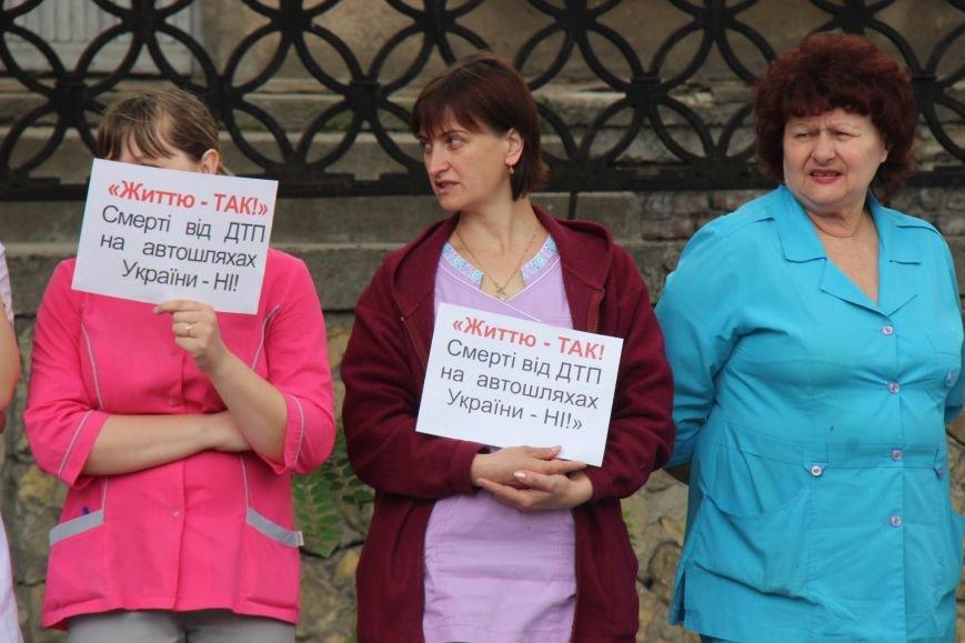 Херсонские врачи присоединились к Всеукраинской Неделе безопасности дорожного движения (фото), фото-2