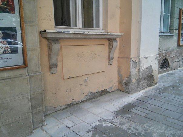 Львів'яни вимагають провести ремонт фасадів будинку, в якому розташований театр імені Марії Заньковецької (ФОТО), фото-2