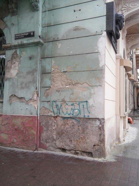Львів'яни вимагають провести ремонт фасадів будинку, в якому розташований театр імені Марії Заньковецької (ФОТО), фото-1