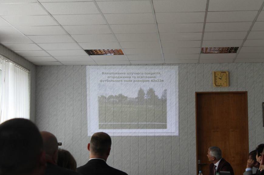 В Доброполье появится новая зона отдыха, фото-1
