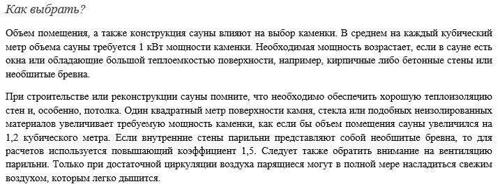 hervia-elec-1
