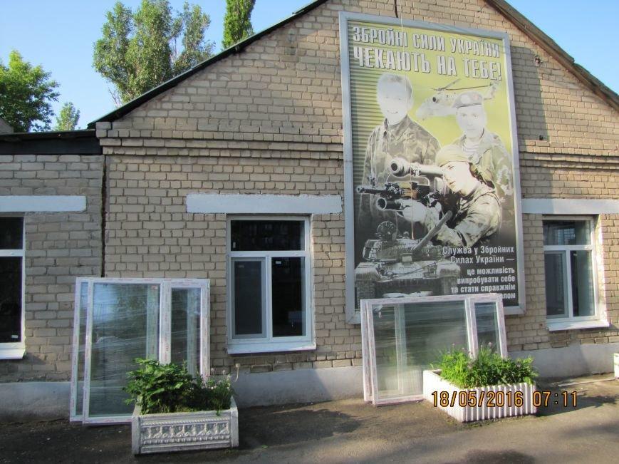 Мелитопольский военкомат с новыми окнами, фото-1