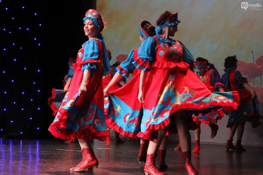 Сахалинская «Мечта» подвела итоги 2015 года отчетным концертом, фото-1