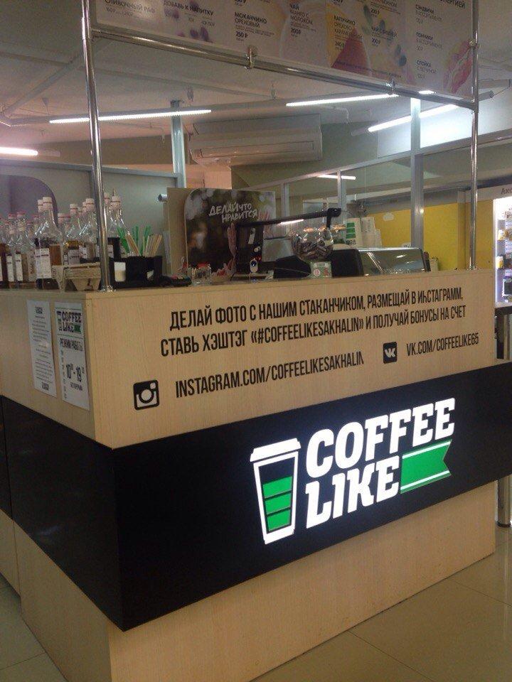 Мы выяснили, где подают лучший кофе Южно-Сахалинска, фото-3