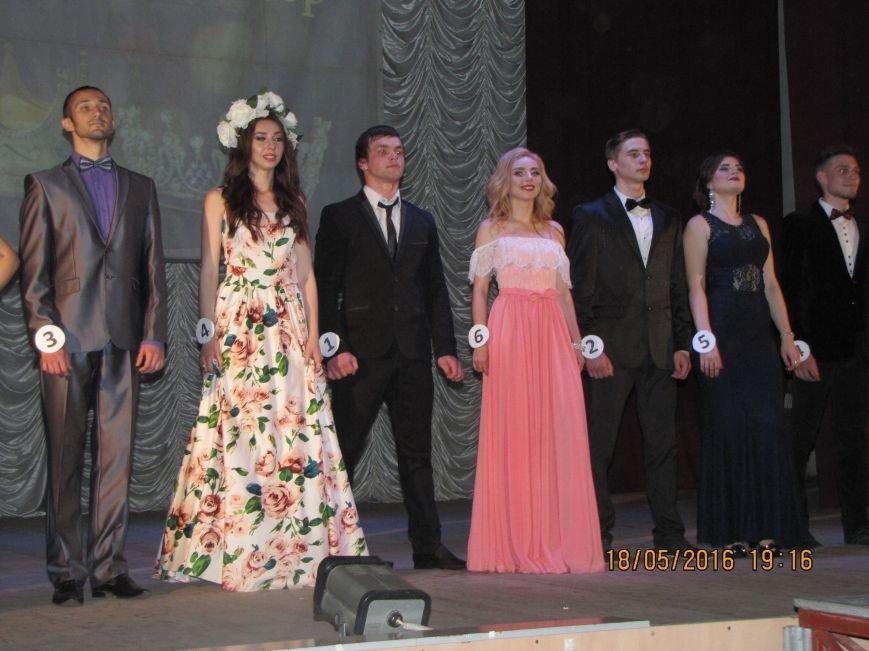 В Мелитополе выбрали Мистера и Мисс ТГАТУ, фото-2