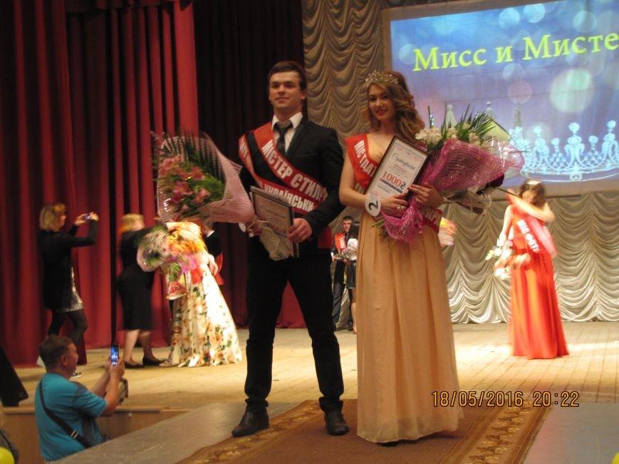 В Мелитополе выбрали Мистера и Мисс ТГАТУ, фото-3