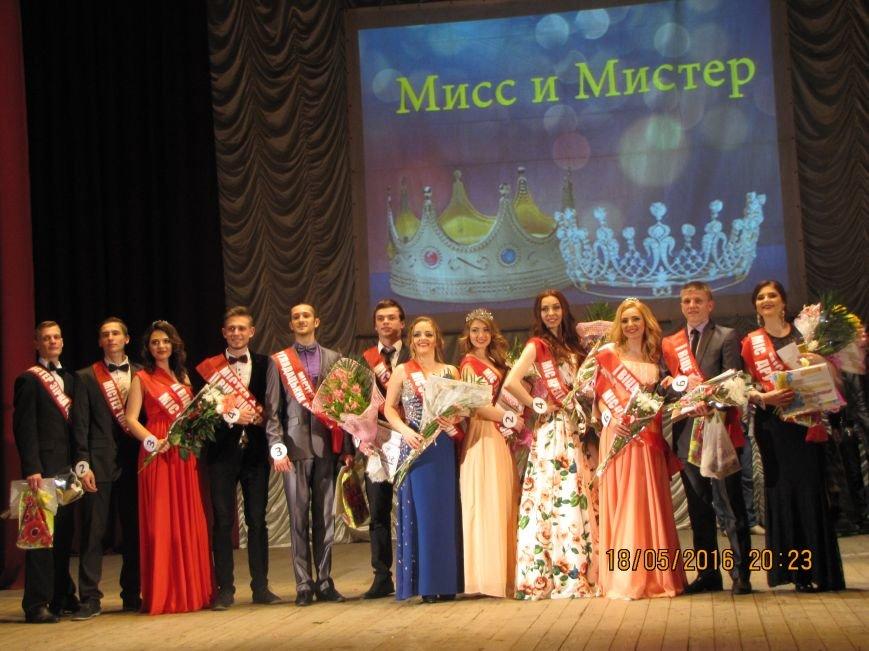 В Мелитополе выбрали Мистера и Мисс ТГАТУ, фото-5