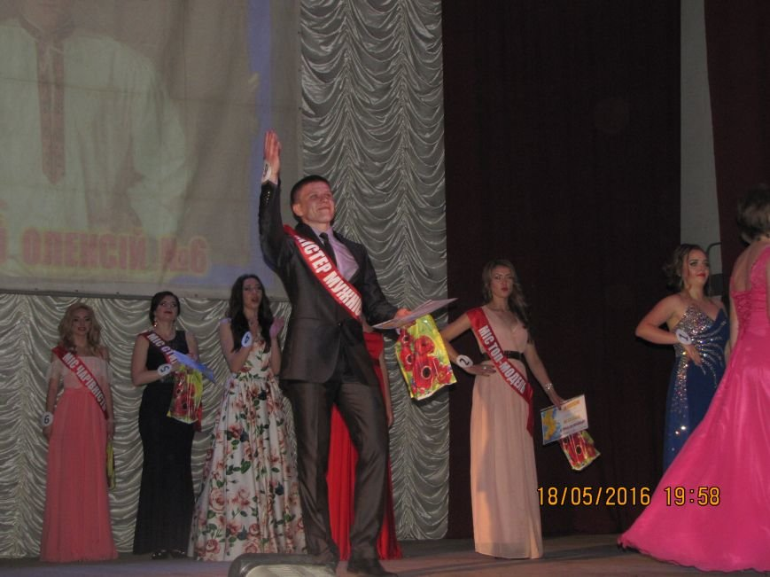 В Мелитополе выбрали Мистера и Мисс ТГАТУ, фото-1