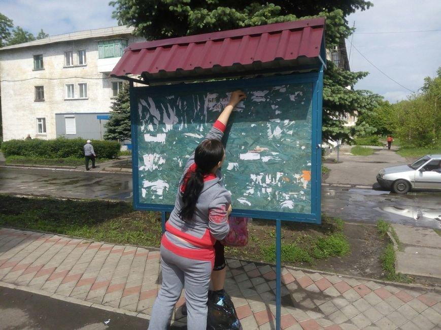 Стартовал второй этап проекта «Ваучер за работу» в Белозерском, фото-10