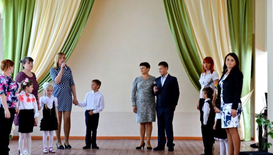 На базе школы №6 г.Доброполье состоялся городской семинар-практикум, фото-3