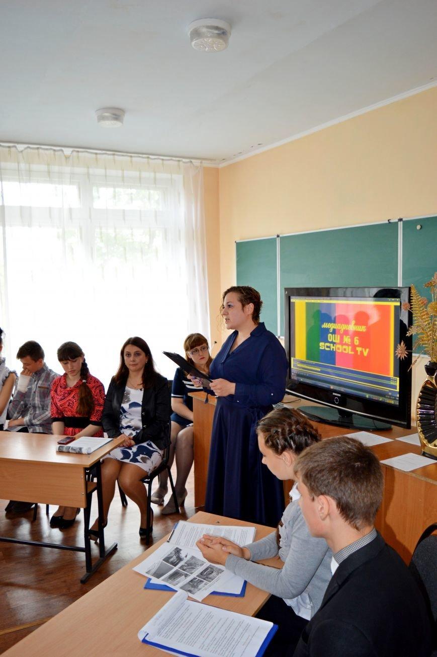 На базе школы №6 г.Доброполье состоялся городской семинар-практикум, фото-1