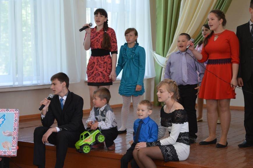 На базе школы №6 г.Доброполье состоялся городской семинар-практикум, фото-6