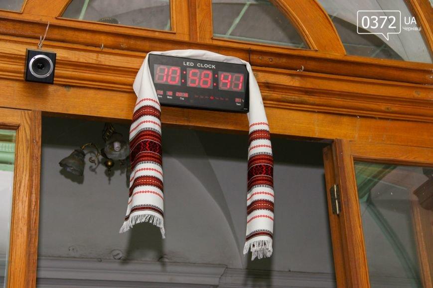 У Чернівцях відбулося урочисте закладання капсули вишитої сорочки, фото-8