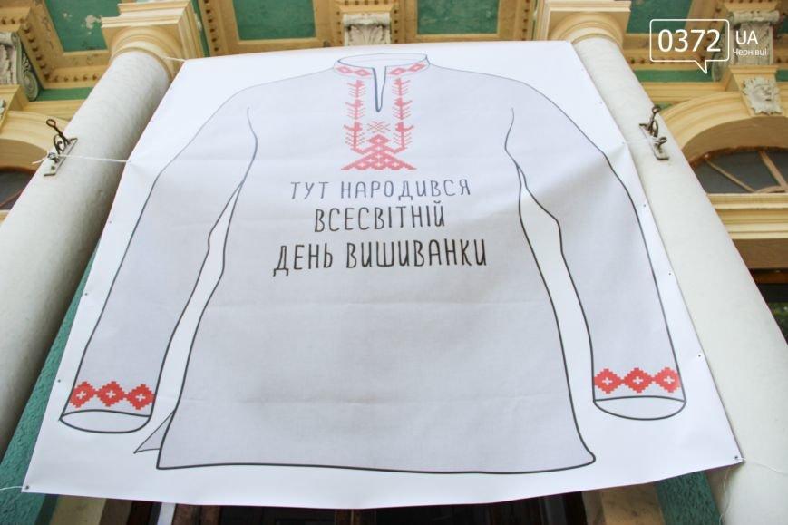 У Чернівцях відбулося урочисте закладання капсули вишитої сорочки, фото-7