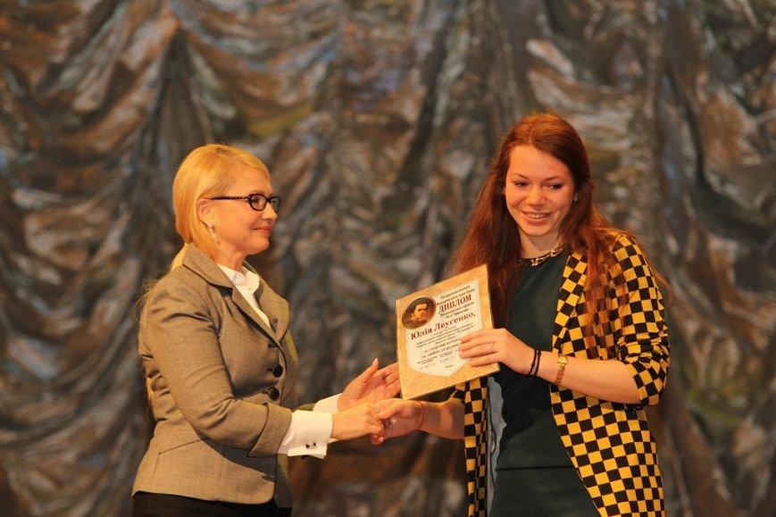 Добропольская выпускница получила премию Международного конкурса имени Петра Яцика, фото-8