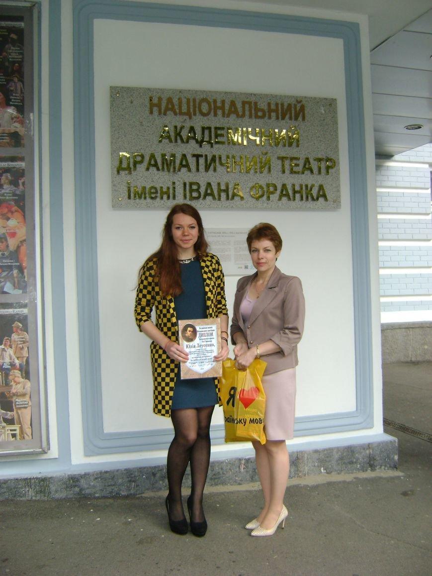 Добропольская выпускница получила премию Международного конкурса имени Петра Яцика, фото-6