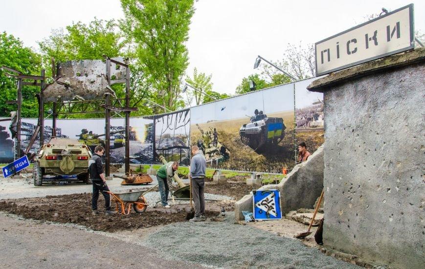 В Україні створюють вуличний музей АТО, фото-1
